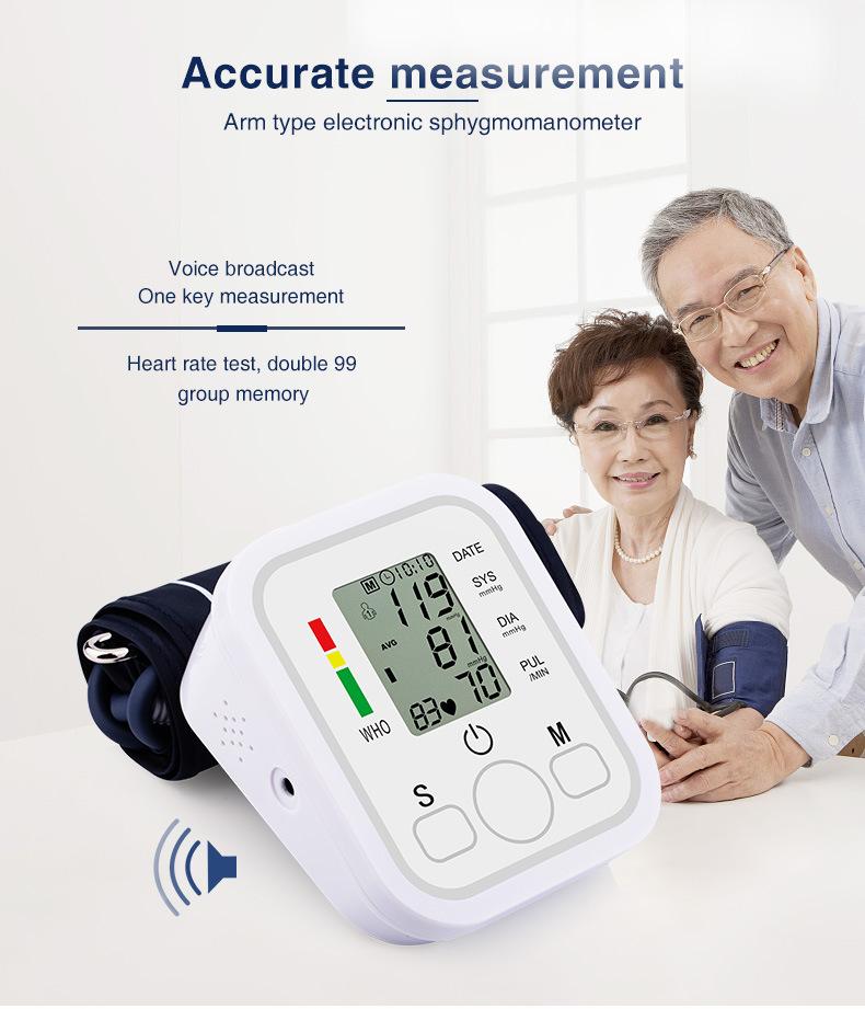 ORTB0201 blood pressure monitor