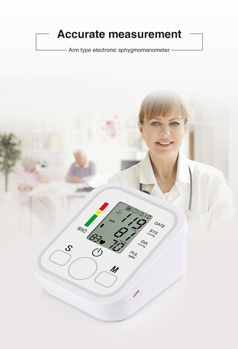 ORTB0202 blood pressure monitor