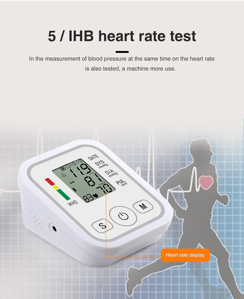 IHB heart rate test of blood pressure monitor